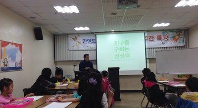 Photo of Library 안양시립 만안도서관 at 만안구 냉천로 51, 안양시 430-824, South Korea