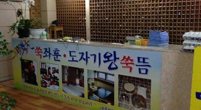 Photo of Spa 부산레포츠 at 금정구 금강로335번길 43, 부산광역시, South Korea