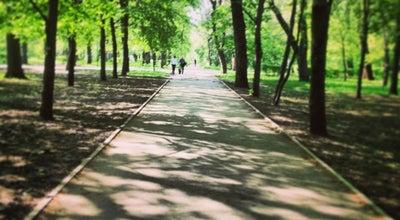 Photo of Park Парк Островского at Просп. Сельмаш, 1а, Ростов-на-Дону 344000, Russia