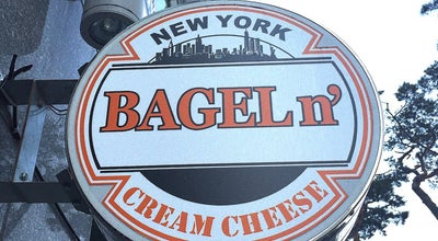 Photo of Bagel Shop 뉴욕베이글&크림치즈 at South Korea