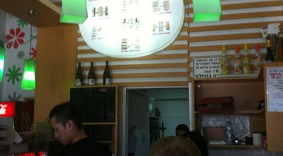 Photo of Sushi Restaurant אצה סושי at Israel
