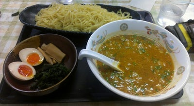 Photo of Ramen / Noodle House 喜今日屋 at 堀西89-3, 秦野市, Japan
