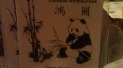 Photo of Chinese Restaurant Panda Panda Chinese Restaurant at 416 Piedmont Dr, Lexington, NC 27295, United States