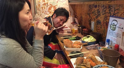 Photo of Wings Joint 奇跡の手羽先 サラリーマン横丁 中央町店 at 中央町2-3-17, 大分市, Japan