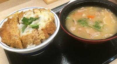 Photo of Japanese Restaurant かつや 静岡御殿場店 at 御殿場市, Japan