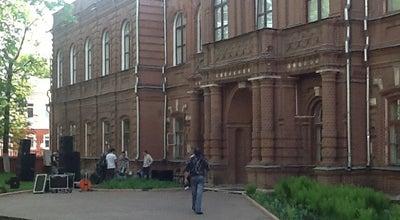 Photo of Art Museum Ивановский областной художественный музей at Пр. Ленина, 33, Иваново 153002, Russia