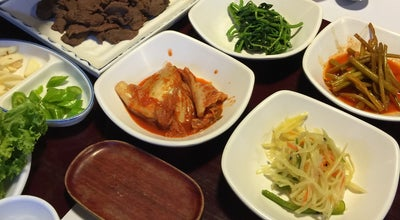 Photo of Korean Restaurant Arirang at Artier Street, Myanmar