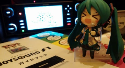 Photo of Karaoke Bar カラオケBanBan 佐倉王子台店 at 王子台1-26-1, 佐倉市 285-0837, Japan
