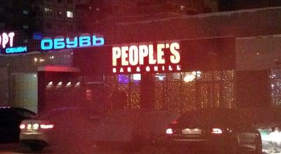 Photo of Steakhouse People's at Ул. Островского, 14/1, Сургут 628417, Russia