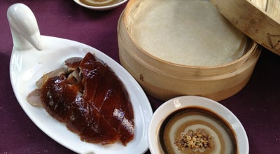 Photo of Peking Duck Restaurant Duck de Chine 全鸭季 at Courtyard 4, Gongti N Rd, Chaoyang, Be, China