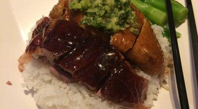 Photo of BBQ Joint Tai Hing 太興 at Lan Fong Rd., Hong Kong