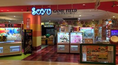 Photo of Arcade ソユーゲームフィールド 熊谷店 at 銀座2-245, 熊谷市 360-0032, Japan