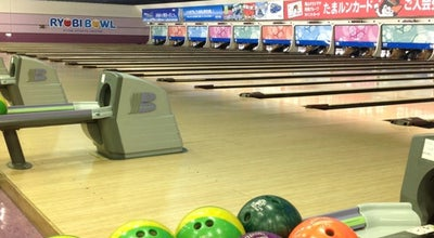 Photo of Bowling Alley 両備ボウル at 下石井2丁目10-1, 岡山市北区 700-0907, Japan