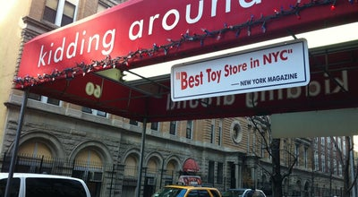 Photo of Toy / Game Store Kidding Around at 60 W 15th St, New York, NY 10011, United States