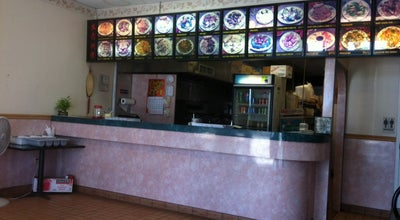 Photo of Chinese Restaurant China Wok at 35611 Us Highway 19 N, Palm Harbor, FL 34684, United States