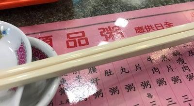 Photo of Chinese Restaurant Law Fu Kee 羅富記 at 50 Lyndhurst Terrace, Central, Hong Kong