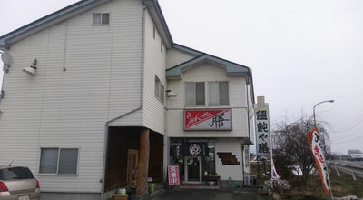 Photo of Ramen / Noodle House うどんや膳 at 大字蔵増甲707-4, 天童市 994-0075, Japan