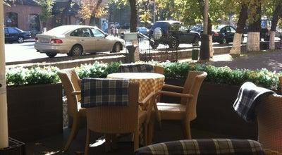 Photo of Coffee Shop Bon Bon at Пр. Абылай Хана, 123, Алматы, Kazakhstan