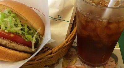 Photo of Burger Joint モスバーガー 倉敷玉島店 at 玉島1丁目7-3, 倉敷市 713-8102, Japan