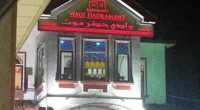 Photo of Middle Eastern Restaurant Wadi Hadramawt Restaurant at 226, Jalan Ampang, Ampang 50450, Malaysia