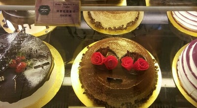 Photo of Bakery Summer Dessert Bakery at 3 Tingkat Mawar, Butterworth 12300, Malaysia