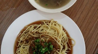 Photo of Chinese Restaurant Kar Fu Restaurant at Labuan 87008, Malaysia