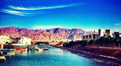 Photo of City Eilat / Эйлат / אילת at Eilat, Israel