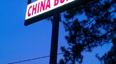 Photo of Chinese Restaurant China Buffet at 9796 S State Road 121, Macclenny, FL 32063, United States