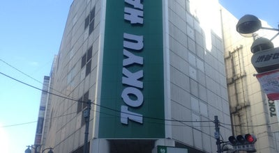 Photo of Furniture / Home Store 東急ハンズ 渋谷店 (Tokyu Hands Shibuya Store) at 宇田川町12-18, 渋谷区 150-0042, Japan