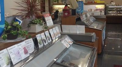 Photo of Dessert Shop シャトレーゼ 志津店 at 西志津1-20-14, 佐倉市 285-0845, Japan