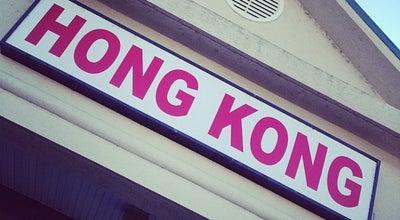 Photo of Chinese Restaurant Hong Kong Chinese Restaurant at 1026 Bill Tuck Hwy, South Boston, VA 24592, United States