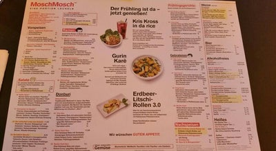 Photo of Asian Restaurant moschmosch at Oberhausen, Germany