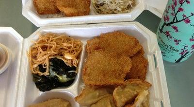 Photo of Korean Restaurant Kalena Fish Market at 2985 Kalena St, Lihue, HI 96766, United States