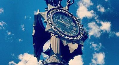 Photo of Monument / Landmark Часы на улице Баумана at Площадь Тукая, Казань, Russia