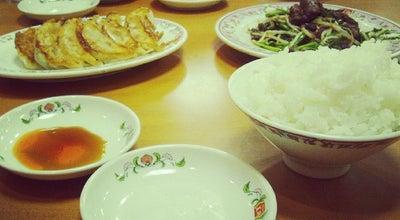Photo of Chinese Restaurant 餃子の王将 岩出東店 at 中迫85-1, 岩出市 649-6215, Japan