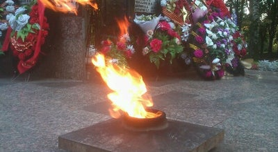 Photo of Monument / Landmark Вечный огонь at Волоколамское Ш., Krasnogorsk, Russia