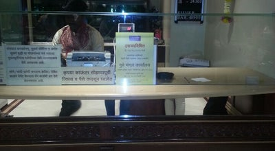 Photo of Jewelry Store P.N. GADGIL & CO. at Png House,694,narayan Peth, Pune 411030, India