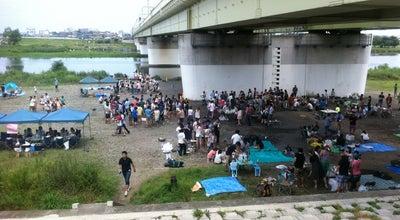 Photo of BBQ Joint 多摩川河川敷バーベキュー会場 at 多摩区登戸, 川崎市 214-0014, Japan