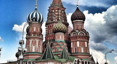 Photo of Church Храм Василия Блаженного / St. Basil's Cathedral at Красная Пл., Москва 109012, Russia