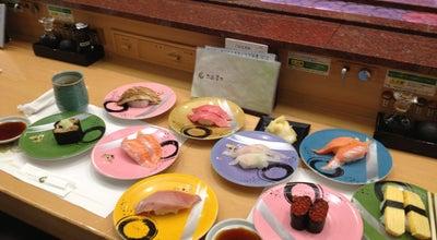 Photo of Sushi Restaurant 回転寿司割烹 伊達和さび 室蘭店 at 中島町3-1-1, 室蘭市 050-0074, Japan