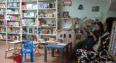 Photo of Bookstore WOW! Books at Тц «павлино», Zheleznodorozhnyy 143989, Russia