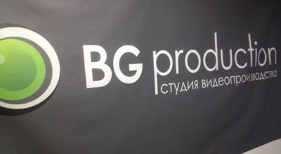 Photo of Indie Movie Theater BG Production at Russia
