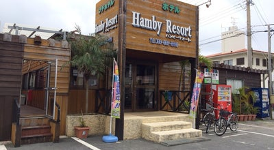 Photo of Hostel ハンビーリゾート at 北谷1-6-4, 中頭郡北谷町 904-0116, Japan