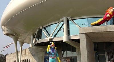 Photo of Art Museum 石ノ森萬画館 at 中瀬2-7, 石巻市 986-0823, Japan