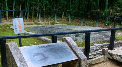 Photo of Historic Site 鬼の俎 at 野口, 明日香村, Japan