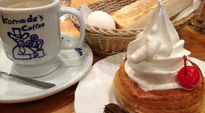 Photo of Cafe コメダ珈琲店 名鉄イン名古屋桜通店 at 中村区名駅3-17-21, 名古屋市 450-0002, Japan