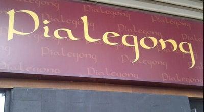 Photo of Bakery Pia Legong at Ruko Kuta Megah 12/l, Badung, Indonesia
