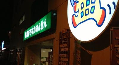 Photo of Hot Spring 青森まちなかおんせん at 古川1-10-14, 青森市 030-0862, Japan