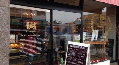 Photo of Bakery ヨーロッパン キムラヤ at Japan