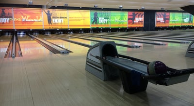 Photo of Bowling Alley コロナキャットボウル福山 at 一文字町24-1, 福山市, Japan